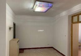 小华兴街71平米3室2厅1卫出售
