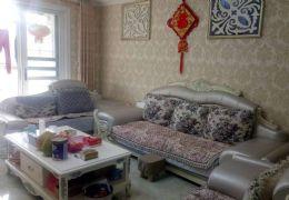 星泰名苑143平米4室2厅2卫出售