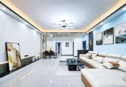 丽水华庭133平米4室2厅2卫出售