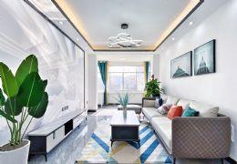 海会路正规三房两厅,全新装修未入住过急售