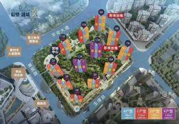 蓉江新区 精装单价9000多 低首付 未来潜力巨大