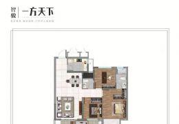 智骏佳苑8000/㎡小三房总价低 投资自住首选