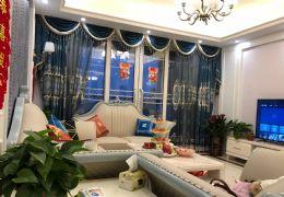 滨江二小就读.世纪嘉园143平豪装四房仅售250万