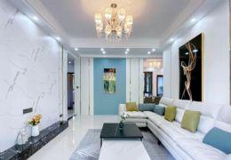 恒大名都超值豪装正规4房139平米一楼仅售149万