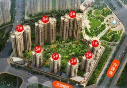 中海国际社区 123㎡精装通透三房 仅售158万