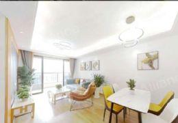 新力地产全新精装三房带家具家电只要88万