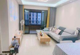 中海凯旋门3室2厅1卫出租,豪华装修,拎包入住