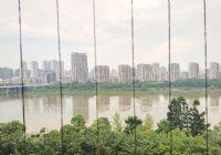 蓝波湾 全线江景南北通透133平3房  仅售145