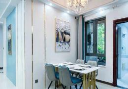 恒大名都139平大豪宅4室2厅最新品质房源出售