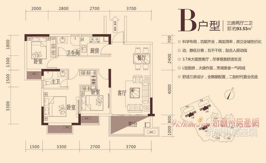 章贡区 电梯小高层94~114平三房四房 首付两成_房源展示图3_新赣州房产网