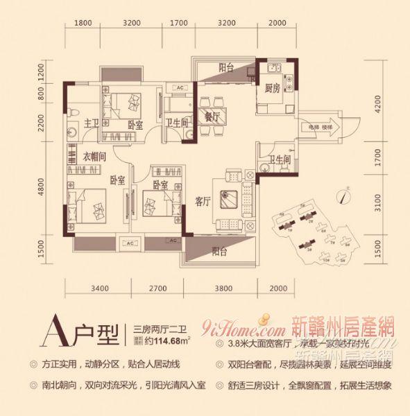 章贡区 电梯小高层94~114平三房四房 首付两成_房源展示图4_新赣州房产网