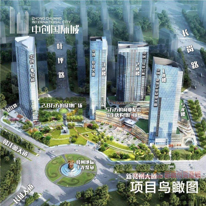贛州中心新地標 中創國際全新高層寫字樓出售_房源展示圖0_新贛州房產網