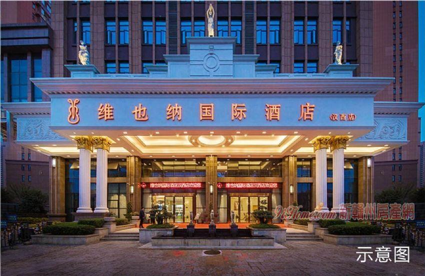 首付20多万买新区带15年租约酒店公寓_房源展示图1_新赣州房产网