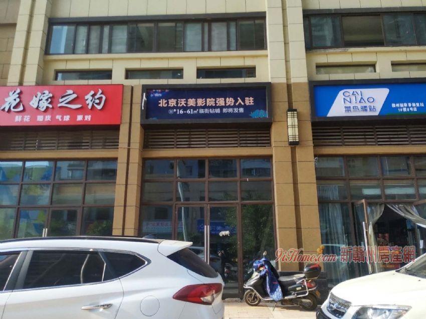 层高5.8米 滨江沿街铺 双门头 使用面积120_房源展示图0_新赣州房产网