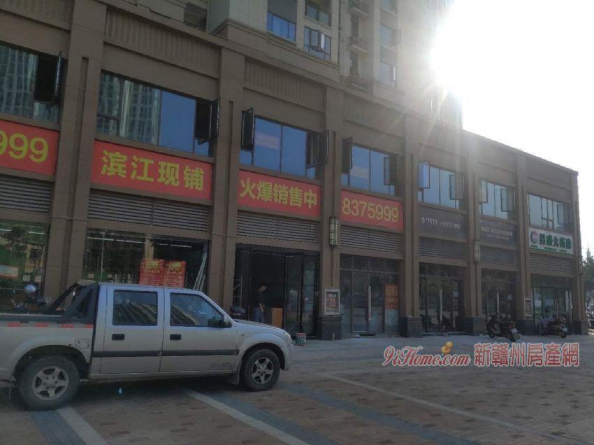层高5.8米 滨江沿街铺 双门头 使用面积120_房源展示图3_新赣州房产网