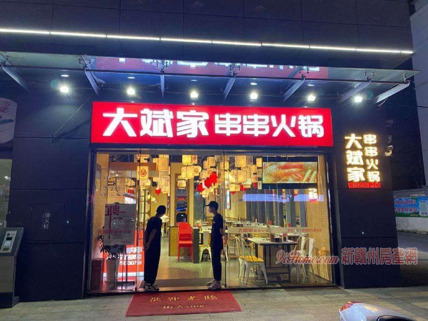 萬達廣場對面大型商業綜合體臨街商鋪帶租約出售_房源展示圖4_新贛州房產網