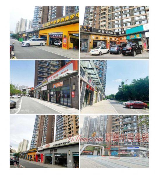 寶能城現鋪帶租約特惠價僅1.4萬_房源展示圖0_新贛州房產網