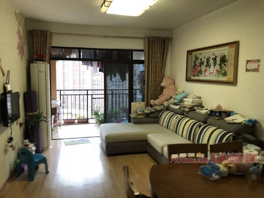 状元府邸91平米3室2厅出售_房源展示图0_新赣州房产网