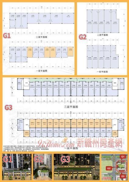 赣州高铁西站正对面临街商铺出售_房源展示图2_新赣州房产网