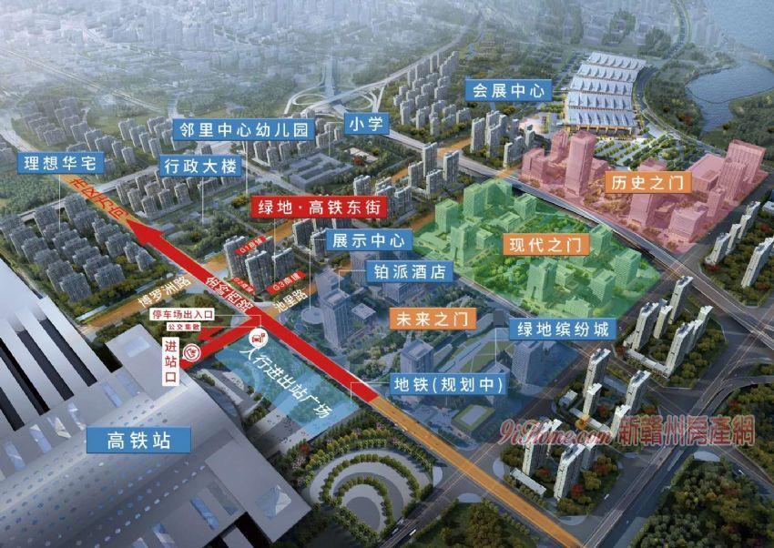 赣州高铁西站正对面临街商铺出售_房源展示图1_新赣州房产网