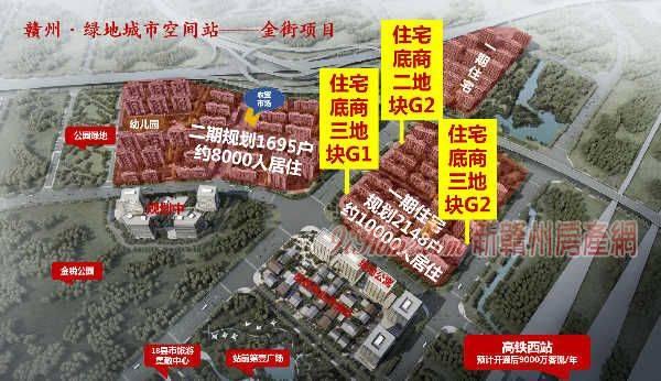 98万高铁新区出入口旺铺 现铺出售 抢占先机_房源展示图1_新赣州房产网