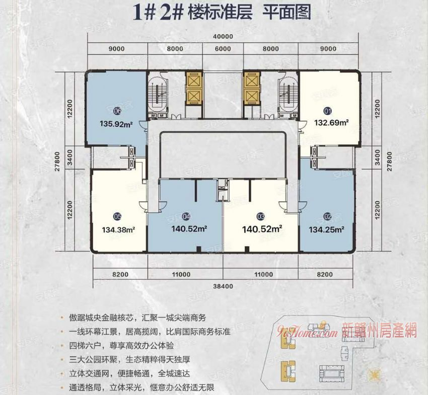 一手出售,一线江景写字楼,天然气入户,单价一万起。_房源展示图2_新赣州房产网