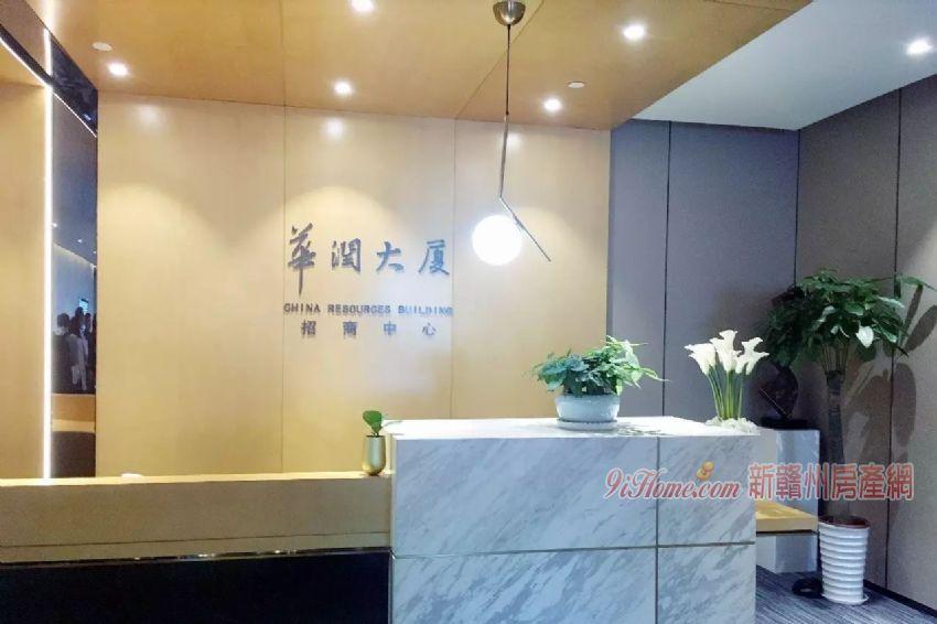 華潤大廈 湖景寫字樓 124平米 直接辦公_房源展示圖0_新贛州房產網