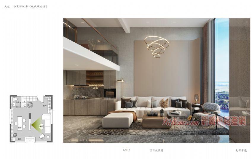 萬象城 中央公園 復式3室2廳2衛公寓 LOFT_房源展示圖0_新贛州房產網