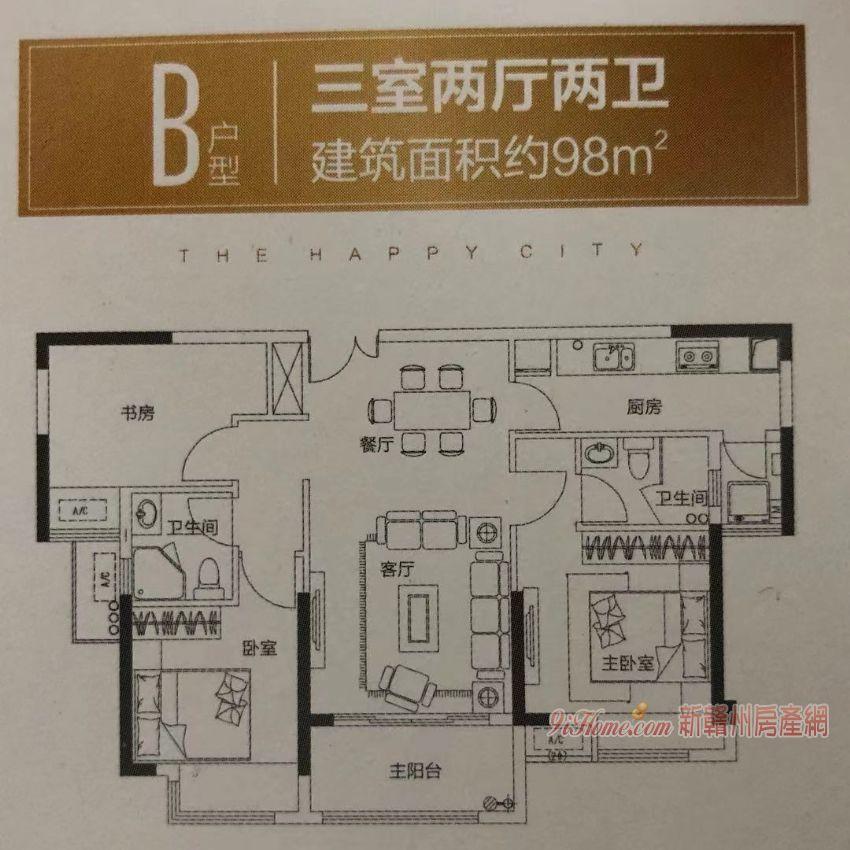 蓉江新區精裝修98平米3室2廳2衛出售_房源展示圖8_新贛州房產網