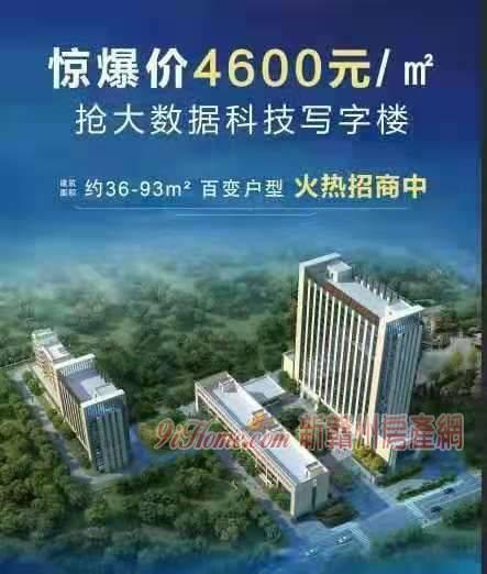 4000+单价商业 投资成本小 回本快 买了就是赚_房源展示图0_新赣州房产网