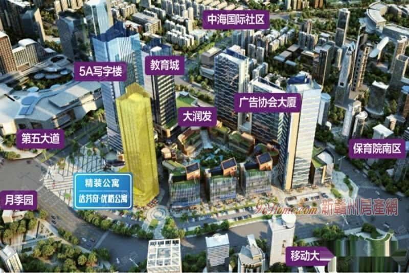 达芬奇国际中心最高哪栋53平米带租约如图_房源展示图0_新赣州房产网