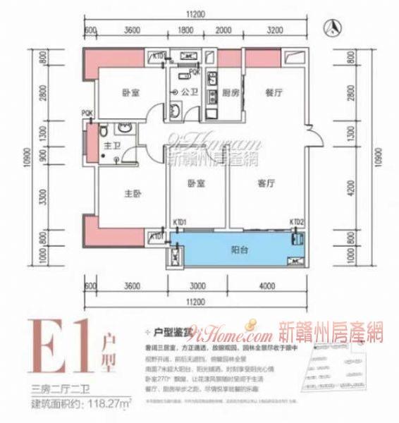 世纪花城115平高层视野无遮挡三房_房源展示图5_新赣州房产网